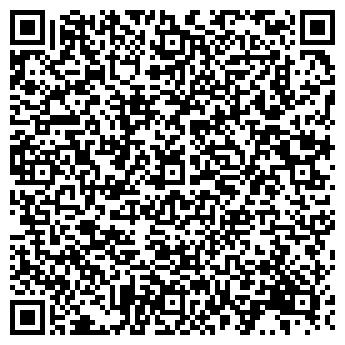 QR-код с контактной информацией организации Ритейл Авто, ООО