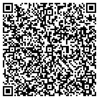 QR-код с контактной информацией организации Фортуна-Экспресс, ООО