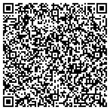 QR-код с контактной информацией организации БДК-декор, АО Компания