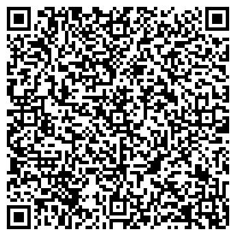 QR-код с контактной информацией организации Лорди, ООО