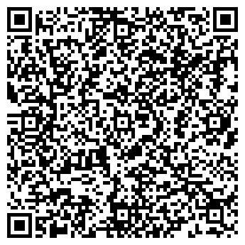 QR-код с контактной информацией организации Стекло, ООО