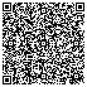 QR-код с контактной информацией организации НТМ-2000, ОДО