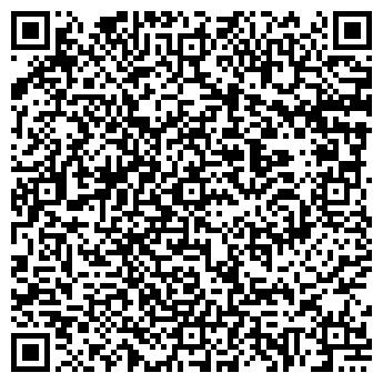 QR-код с контактной информацией организации Гудвэй, ЧУП