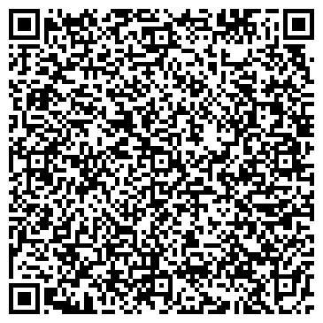 QR-код с контактной информацией организации Техинженерсервис, ЧУП