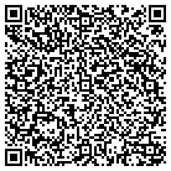 QR-код с контактной информацией организации Лемарт, ЧТУП