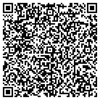 QR-код с контактной информацией организации ЛАЙН-КОМ,ОДО
