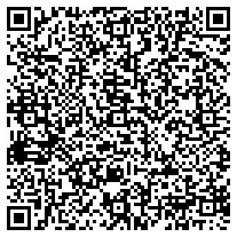 QR-код с контактной информацией организации СтоунТек, ООО