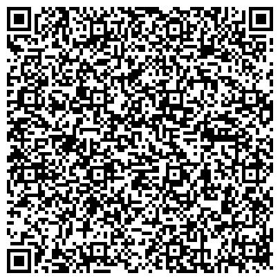 QR-код с контактной информацией организации Дельфа СП, ООО Белорусско-германское предприятие