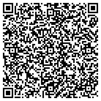 QR-код с контактной информацией организации Белячевский Г. Г., ИП