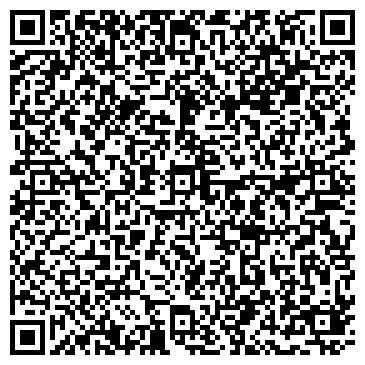 QR-код с контактной информацией организации Дорога к дому, Группа компаний