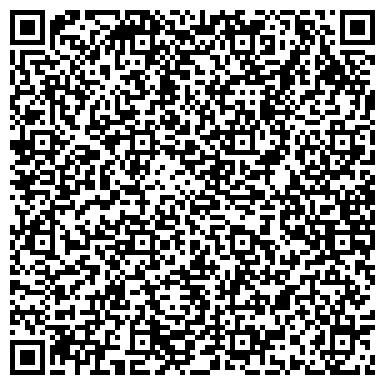 QR-код с контактной информацией организации Компания Офисный комфорт, СООО
