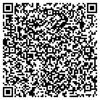 QR-код с контактной информацией организации Грилат-Трейд, ООО