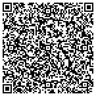QR-код с контактной информацией организации НАРИМАНОВ-ТЕРМИНАЛ ПКФ, ООО