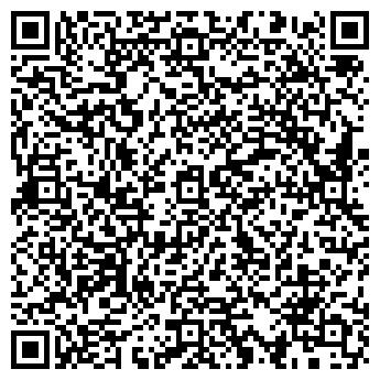 QR-код с контактной информацией организации Вип-букет, ЧТУП
