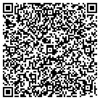 QR-код с контактной информацией организации Живые кресла ООО