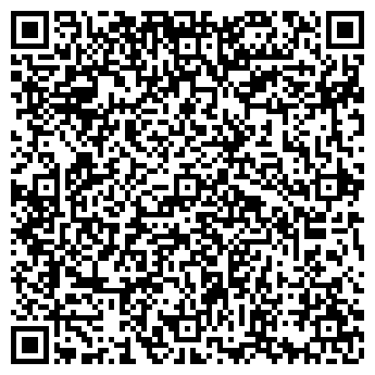 QR-код с контактной информацией организации Арнимек, ОДО