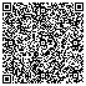 QR-код с контактной информацией организации БелЗИС, ОДО