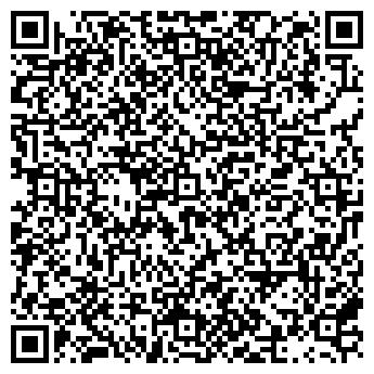 QR-код с контактной информацией организации БелЧистоПром, ООО