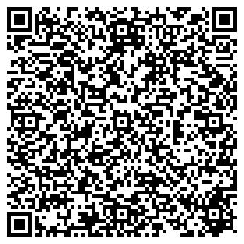 QR-код с контактной информацией организации ТТТ , ООО
