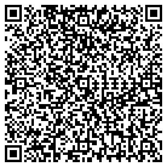 QR-код с контактной информацией организации КУЧЕРГАНОВСКОЕ