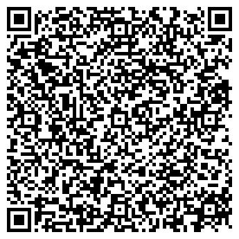 QR-код с контактной информацией организации Стера, ООО
