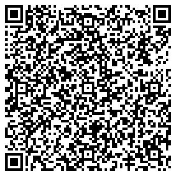 QR-код с контактной информацией организации РАССВЕТ РЫБКОЛХОЗ