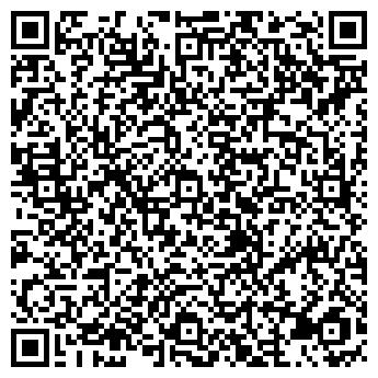 QR-код с контактной информацией организации Респект Строй, ООО