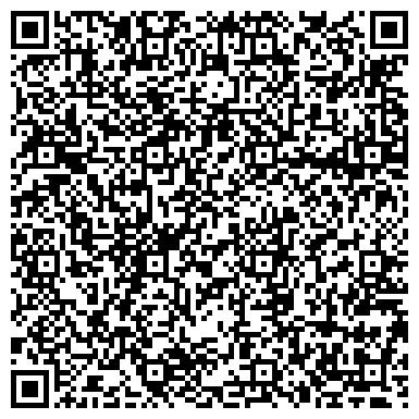 QR-код с контактной информацией организации Даск - Центр МЧП, ООО