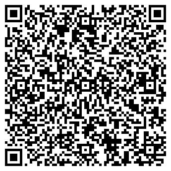 QR-код с контактной информацией организации Винил Груп, ООО