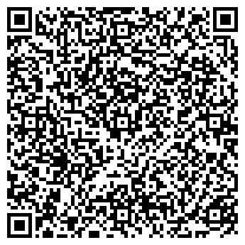 QR-код с контактной информацией организации ЗЕРАЛИ, ЧП
