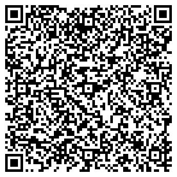 QR-код с контактной информацией организации Клемента-с (Гелио), ООО