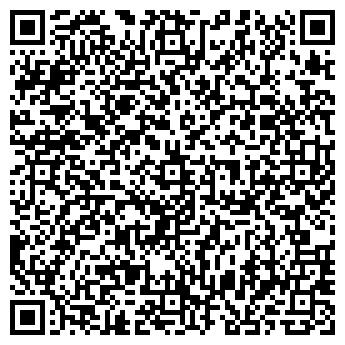 QR-код с контактной информацией организации Апекс-стиль, ООО