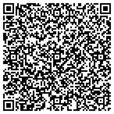 QR-код с контактной информацией организации ДС-Техно, ООО