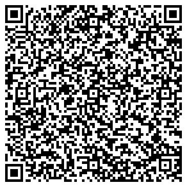 QR-код с контактной информацией организации Днепро, ООО