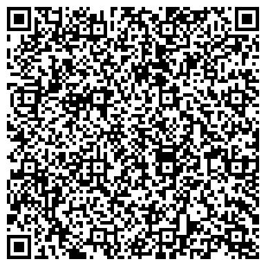 QR-код с контактной информацией организации ТК Специмпорт, ООО