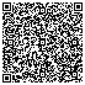 QR-код с контактной информацией организации Фритрейд, ООО (Free-Trade)