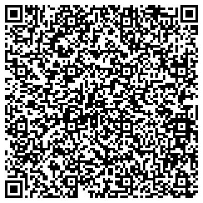 QR-код с контактной информацией организации УПРАВЛЕНИЕ ПОДВОДНО-ТЕХНИЧЕСКИХ РАБОТ № 14 СПЕЦИАЛИЗИРОВАННОЕ