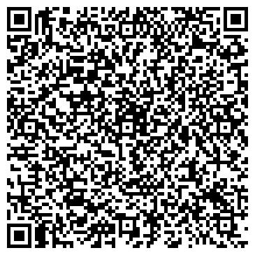 QR-код с контактной информацией организации Верго, ООО