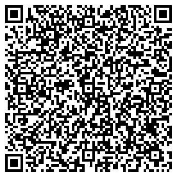 QR-код с контактной информацией организации ПОРТ КИЗАНЬ МФ, ООО