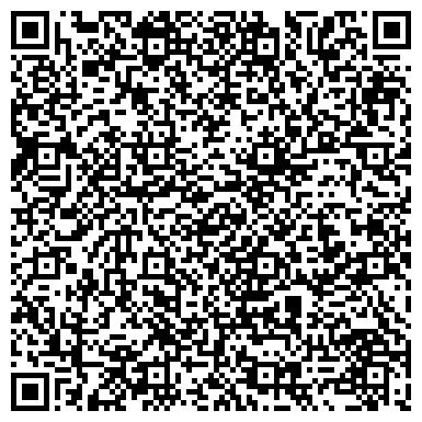 QR-код с контактной информацией организации Домус, ЧП (DomusDesignStudio)