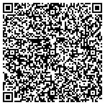 QR-код с контактной информацией организации Гелекси , ООО