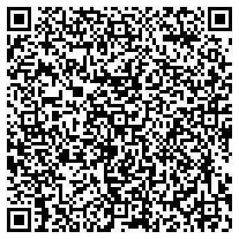 QR-код с контактной информацией организации Брусилов, ФЛП