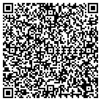 QR-код с контактной информацией организации Тэди, ООО