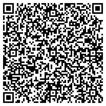 QR-код с контактной информацией организации Монблан (Monblan), ООО
