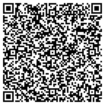 QR-код с контактной информацией организации Редвуд, ООО