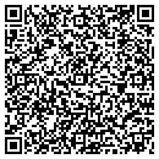 QR-код с контактной информацией организации СМЕНА, ООО