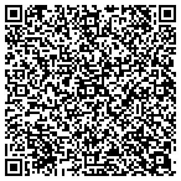 QR-код с контактной информацией организации Прядун Алексей, ЧП