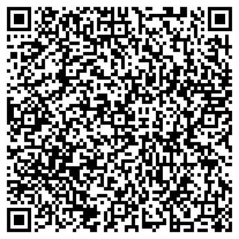 QR-код с контактной информацией организации Точка Опоры, ЧП