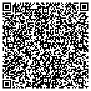 QR-код с контактной информацией организации ИМ. М. ДЖАЛИЛЯ СОВМЕСТНОЕ КОЛЛЕКТИВНОЕ ХОЗЯЙСТВО