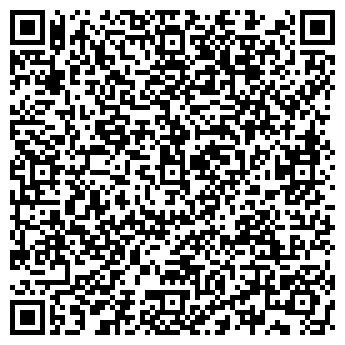 QR-код с контактной информацией организации Декор-Стиль,ООО